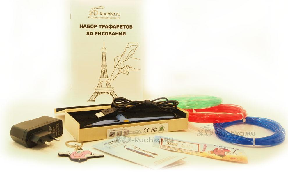 3D ручка Myriwell RP200A полная комплектация